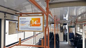 Реклама на мониторах в транспорте