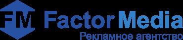 Рекламное агентство Factor Media