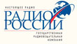 Радио России