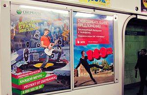 Пример рекламы в метро
